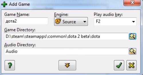 Как транслировать музыку в Dota 2
