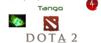 Гайд по Tango (танго) в Dota 2