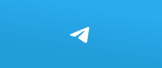 Мы открыли канал в Telegram!