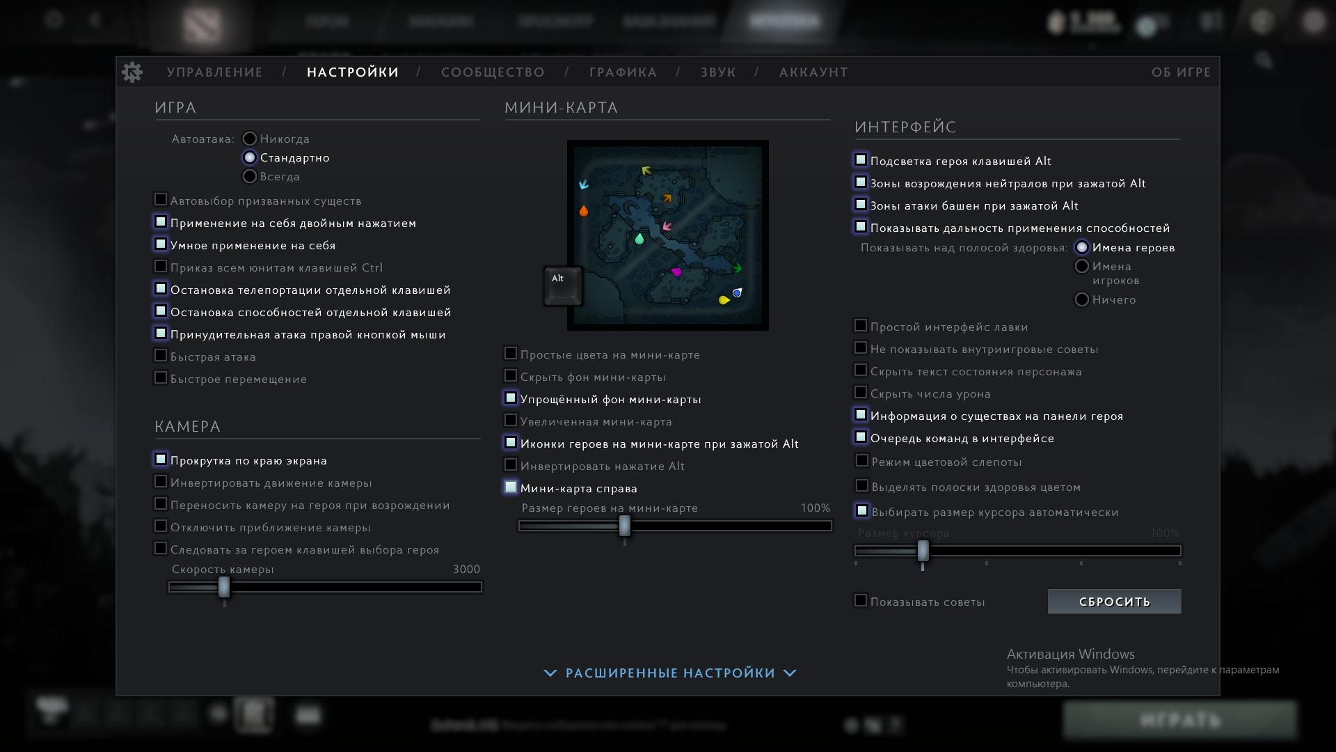 мини-карту справа в Dota 2